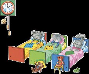 Когда же пора в детский садик