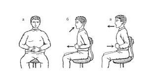 Комплекс упражнений для развития правильного дыхания.