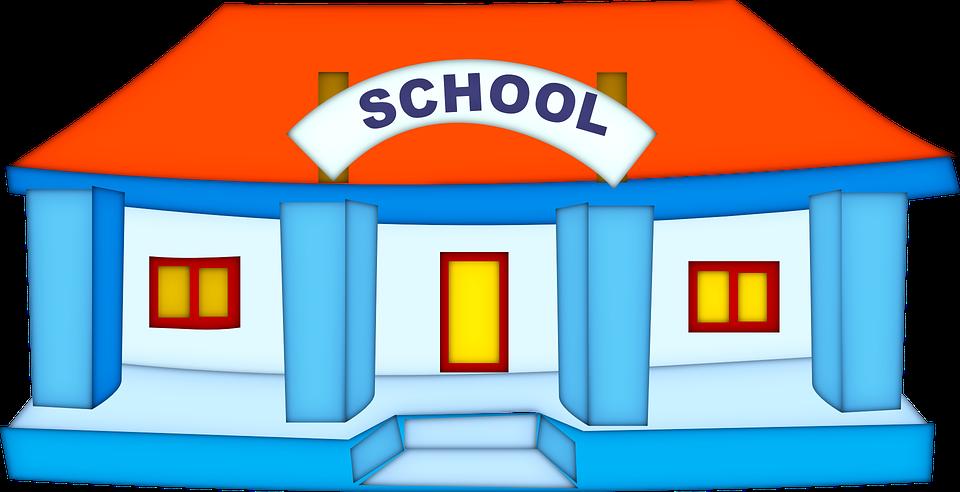 Когда ребенку в школу?