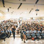 Вопросы организации конференции