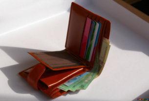 Как выбрать кошелек